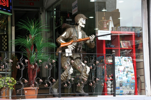 Crazy store mannequin